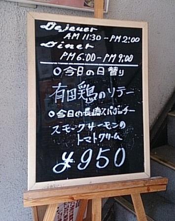 4 (12).jpg