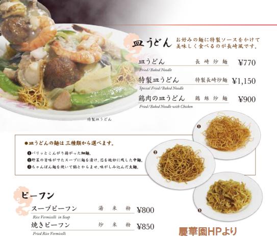 menu2 - 1.png