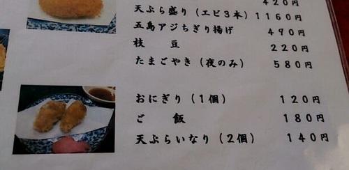 3 (8).jpg
